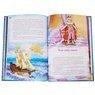Baśnie dla Dzieci - Hans Christian Andersen Dedykacja    11