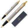 Parker IM Długopis Brushed Metal GT Grawer 3