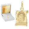 Złoty medalik Matka Boska i Jezusem pr. 585 Grawer 2
